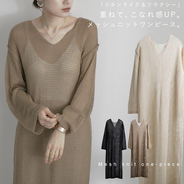 Fashion Letterのワンピース・ドレス/ワンピース   詳細画像