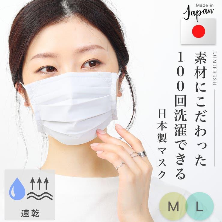 の 素材 マスク 新型コロナウイルス対策「効果がある手作りマスク素材は?」