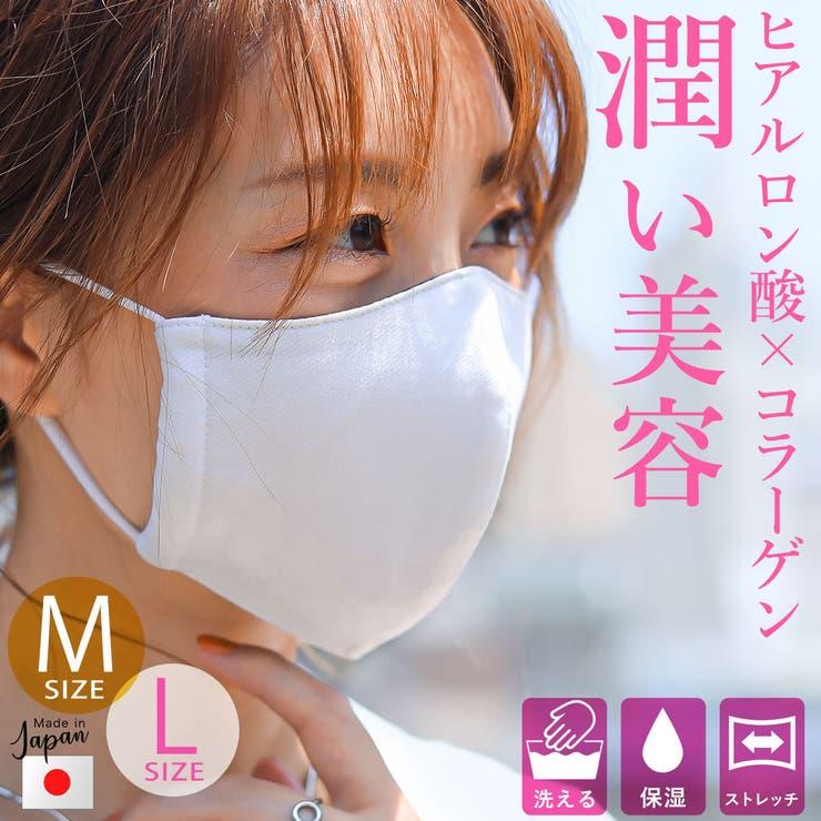 ヒアルロン酸 × コラーゲン   Fashion Letter   詳細画像1