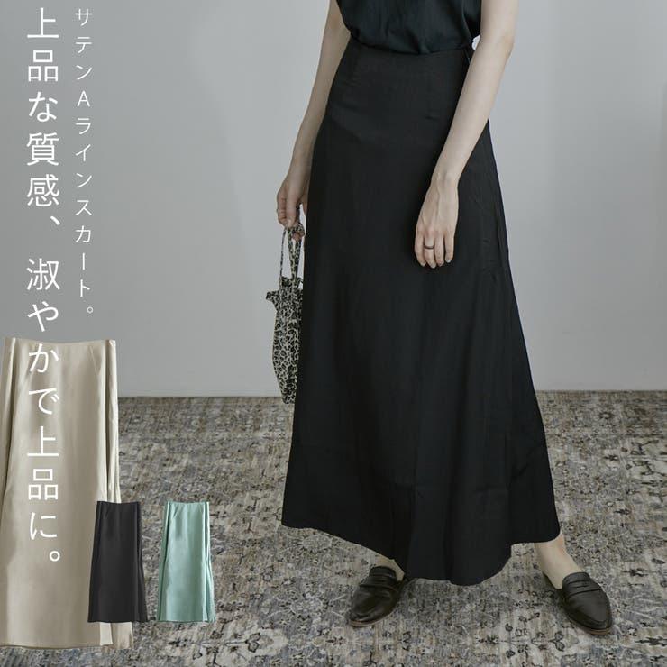 サテンAラインスカート ロング丈 レディース | Fashion Letter | 詳細画像1