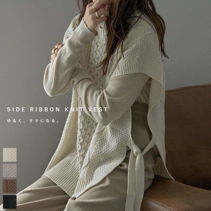 ゆったりした身幅とサイドリボンが生み出す「抜け感」ニットベスト レディース ベスト | Fashion Letter | 詳細画像1