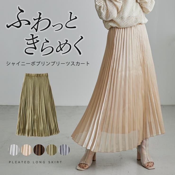 上品な光沢感が魅力のシャイニーポプリン素材プリーツスカート プリーツ スカート | Fashion Letter | 詳細画像1
