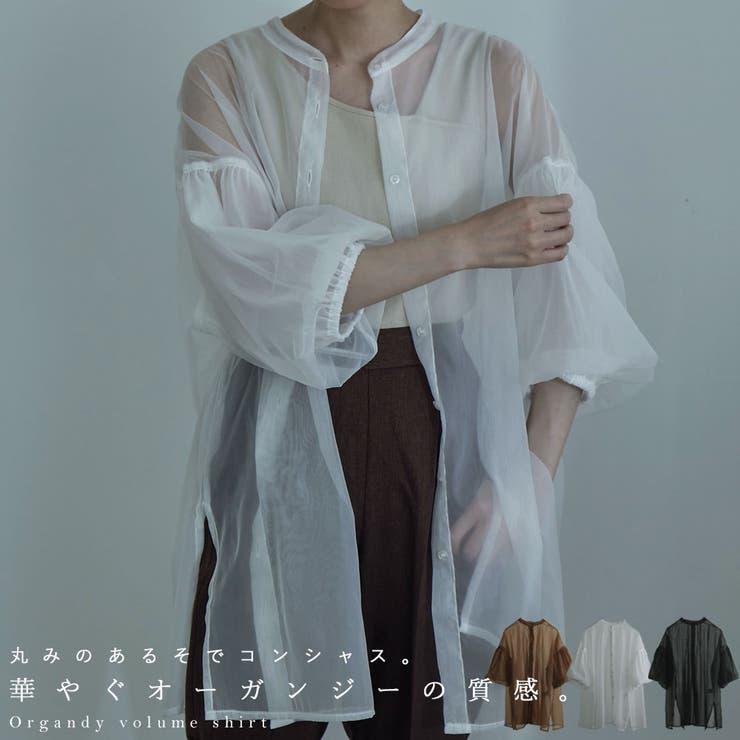 オーガンジーボリュームシャツ シャツ ブラウス   Fashion Letter   詳細画像1