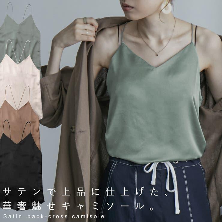 バッククロス サテンキャミソール トップス   Fashion Letter   詳細画像1
