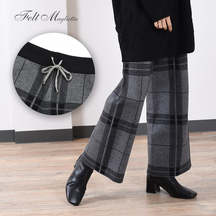 Felt Magliettaのパンツ・ズボン/ワイドパンツ   詳細画像