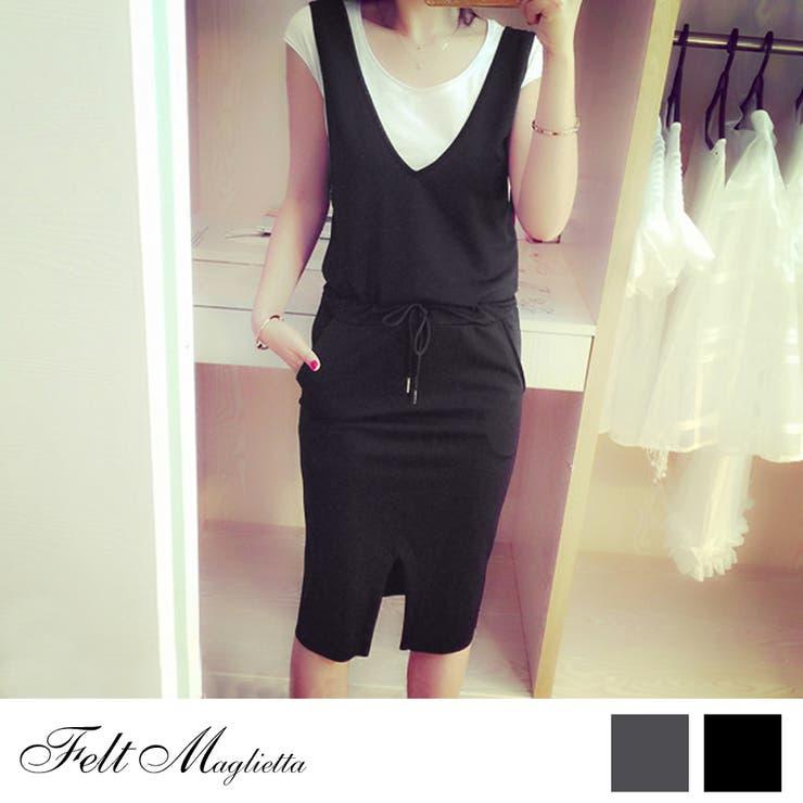 Felt Magliettaのワンピース・ドレス/サロペット | 詳細画像