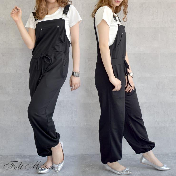 Felt Magliettaのパンツ・ズボン/オールインワン・つなぎ | 詳細画像