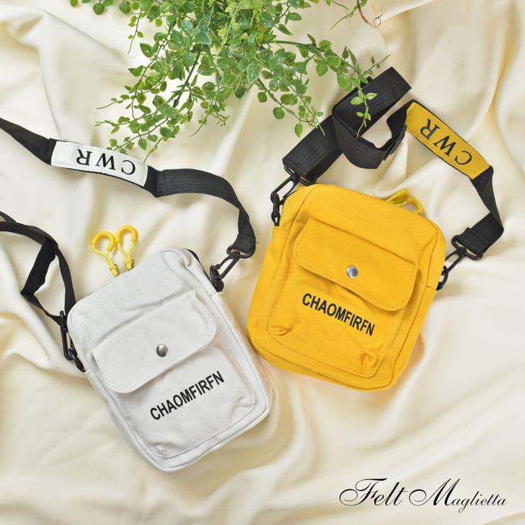 Felt Magliettaのバッグ・鞄/タバコケース・シガレットケース | 詳細画像