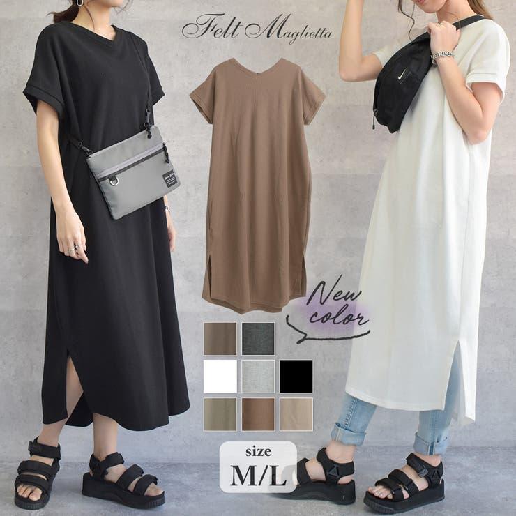 Felt Magliettaのワンピース・ドレス/ワンピース   詳細画像