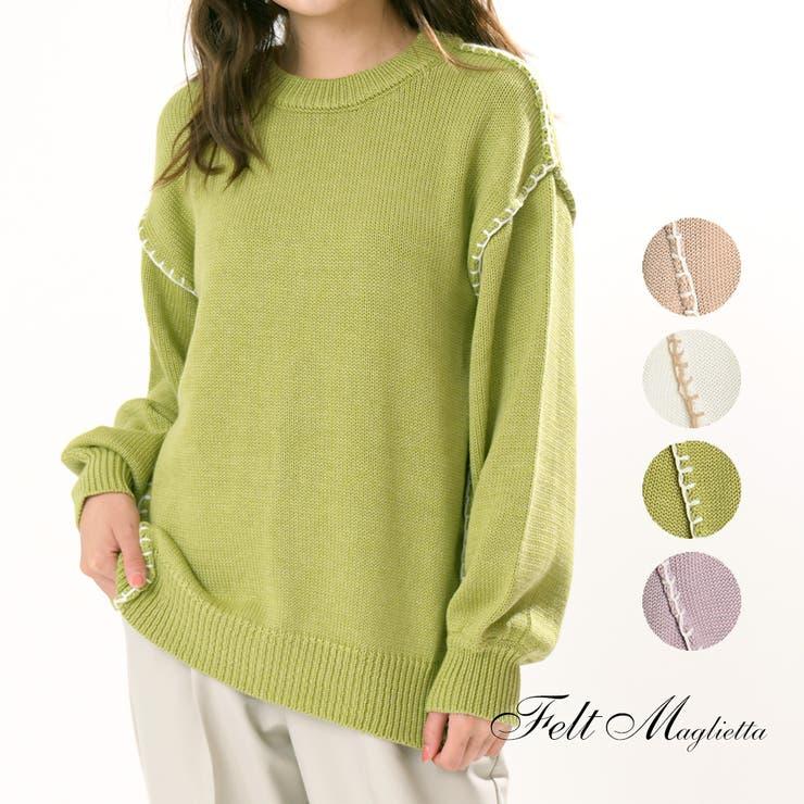 クルーネックハンドスティッチニット 配色 セーター | Felt Maglietta | 詳細画像1