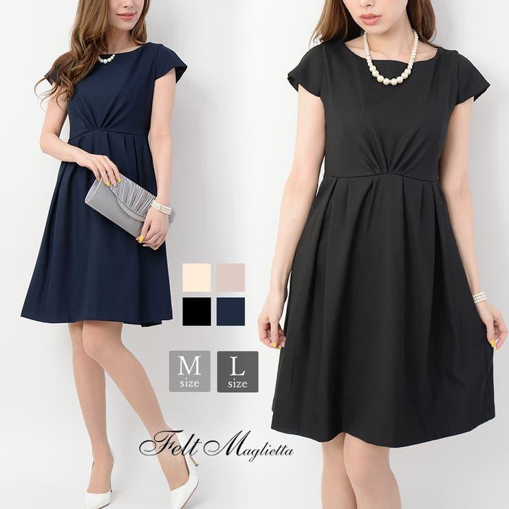 Felt Magliettaのワンピース・ドレス/ドレス | 詳細画像