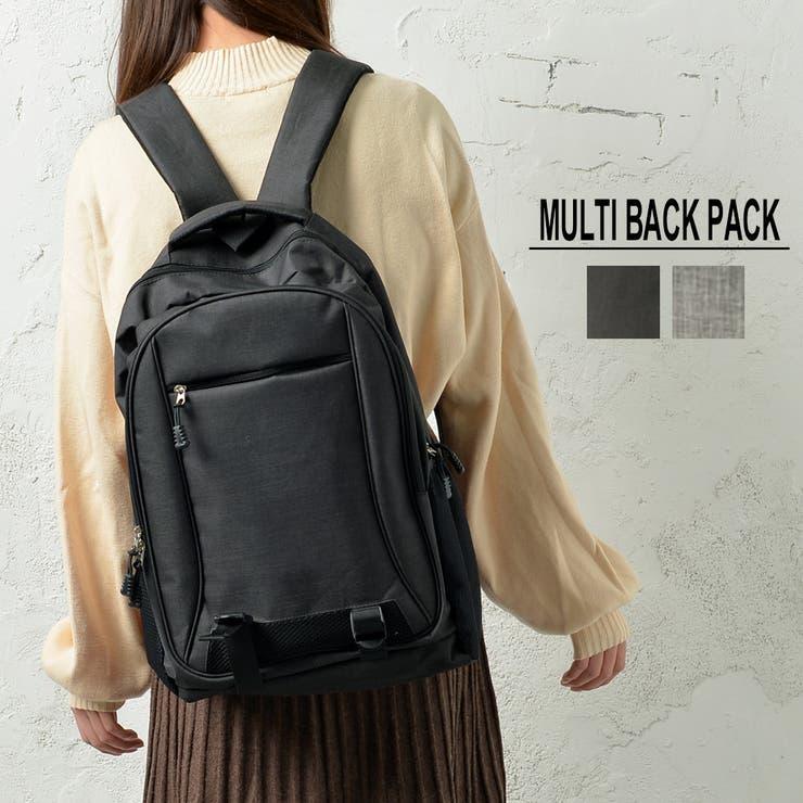 Felt Magliettaのバッグ・鞄/リュック・バックパック   詳細画像