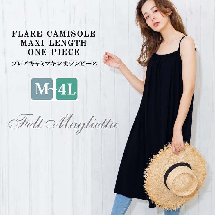 Felt Magliettaのワンピース・ドレス/キャミワンピース | 詳細画像