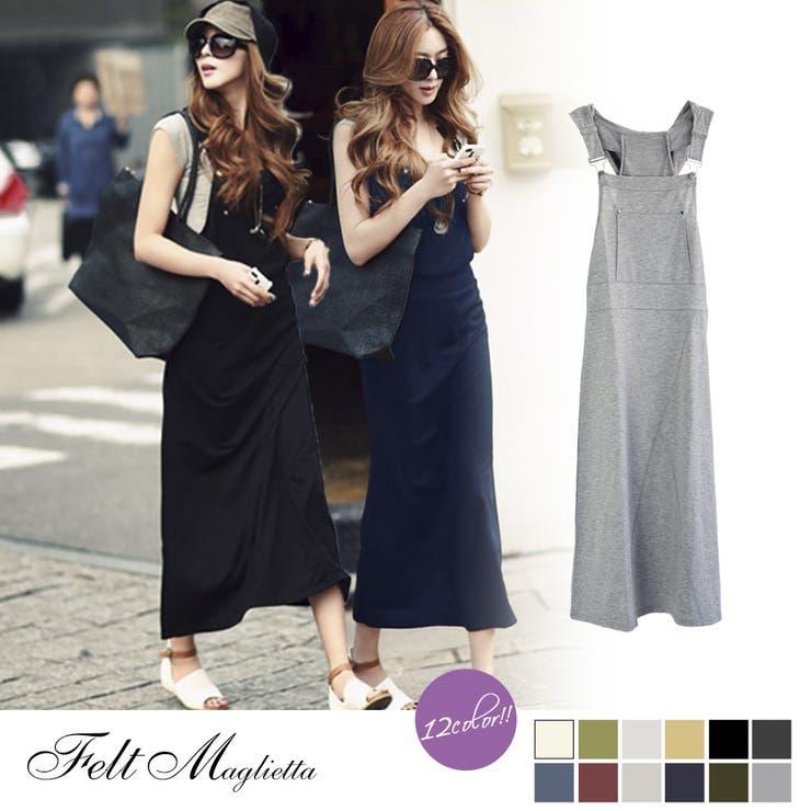 Felt Magliettaのワンピース・ドレス/マキシワンピース | 詳細画像