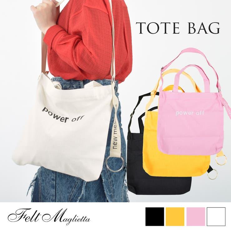Felt Magliettaのバッグ・鞄/トートバッグ | 詳細画像