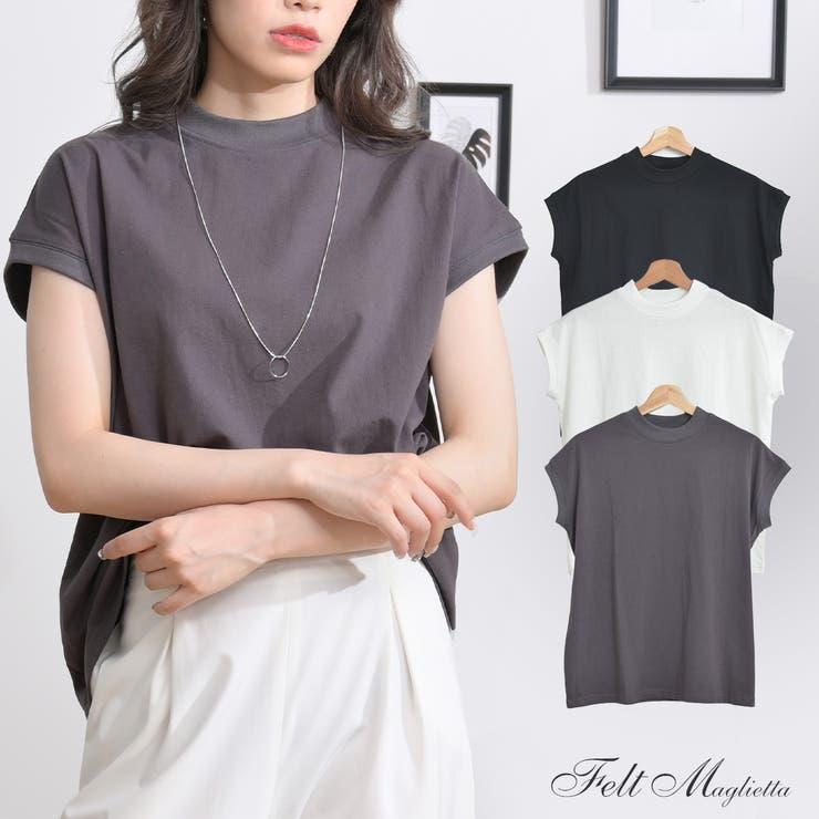 コットン100ハイネックTシャツ | Felt Maglietta | 詳細画像1