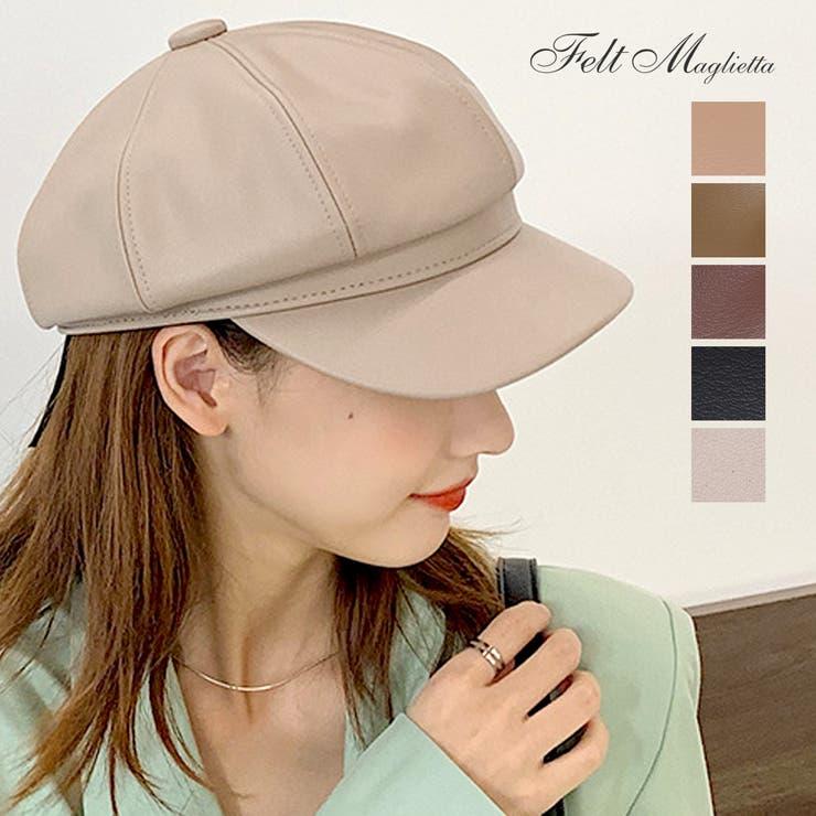 Felt Magliettaの帽子/キャスケット   詳細画像
