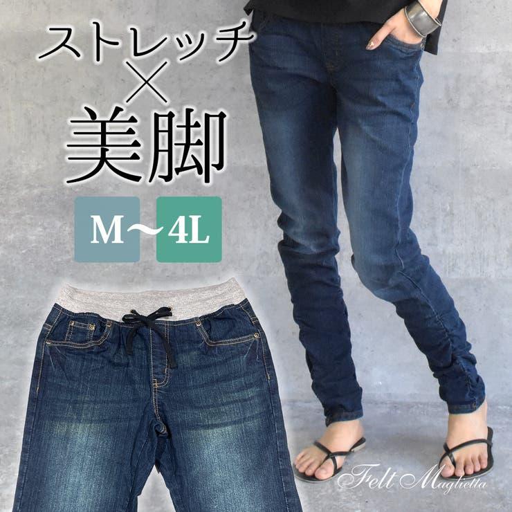 Felt Magliettaのパンツ・ズボン/デニムパンツ・ジーンズ | 詳細画像