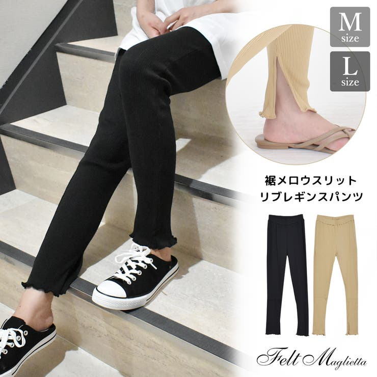 Felt Magliettaのパンツ・ズボン/レギンス   詳細画像
