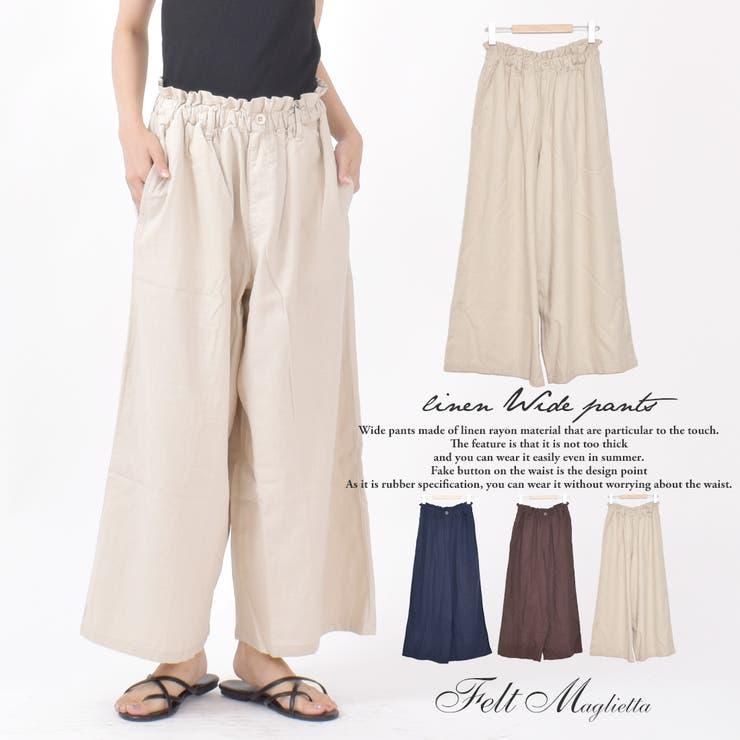 Felt Magliettaのパンツ・ズボン/ワイドパンツ | 詳細画像