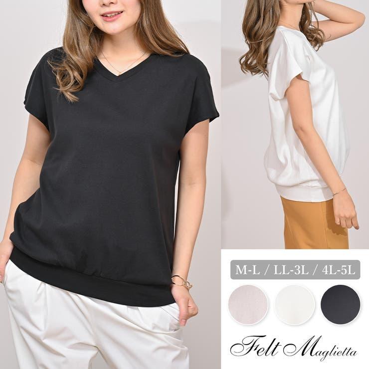 Felt Magliettaのトップス/Tシャツ   詳細画像