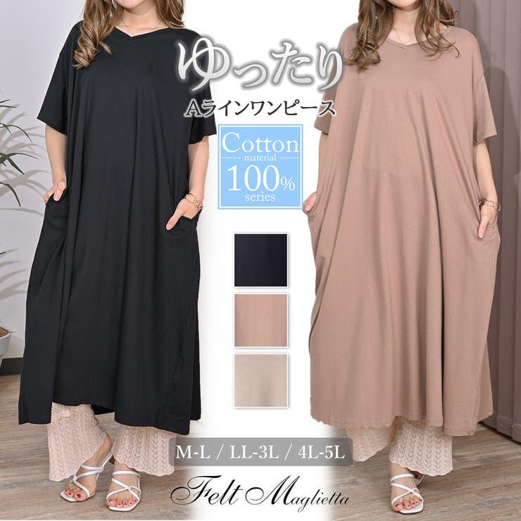 Felt Magliettaのワンピース・ドレス/ワンピース | 詳細画像