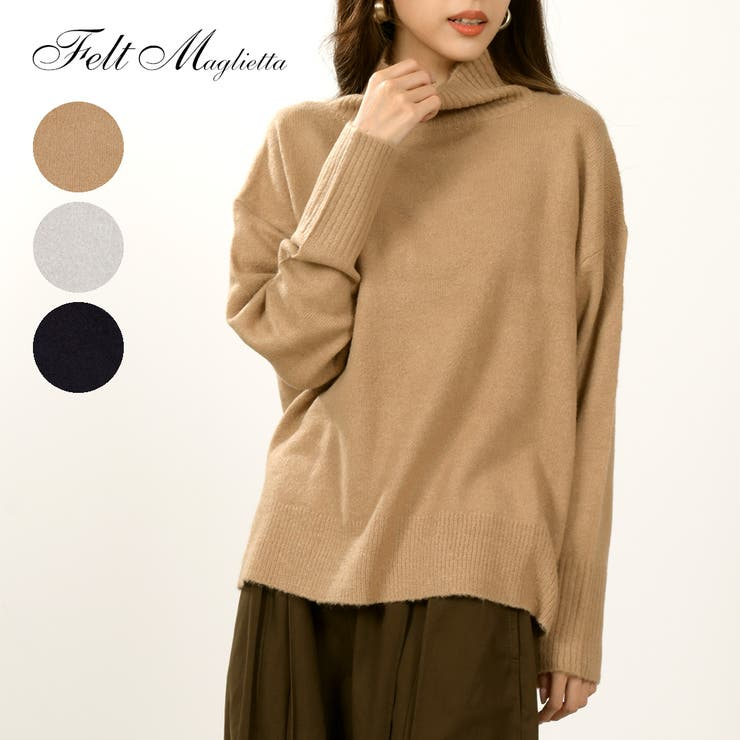 タートルネックワイドシルエットセーター | Felt Maglietta | 詳細画像1