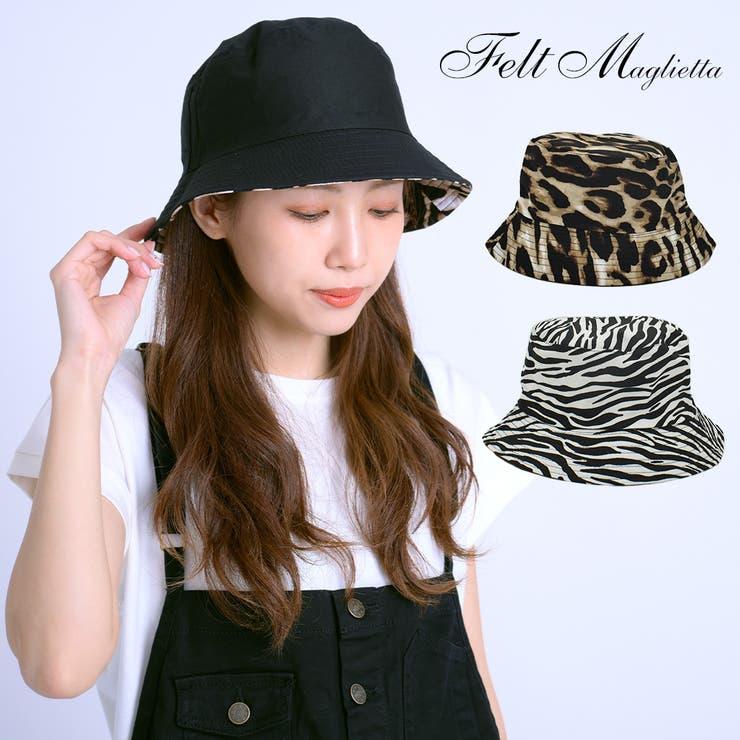 Felt Magliettaの帽子/ハット   詳細画像
