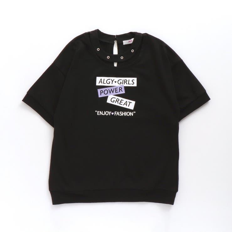 アイレットチョーカーT   F.O.Online Store   詳細画像1