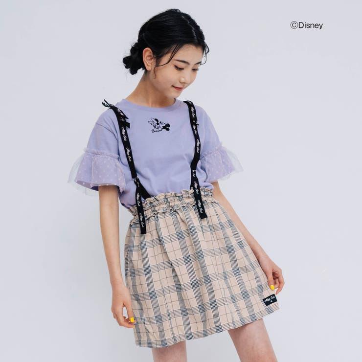 ロゴサススカート   F.O.Online Store   詳細画像1