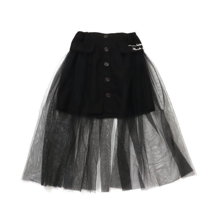 チュール重ねスカート | F.O.Online Store | 詳細画像1