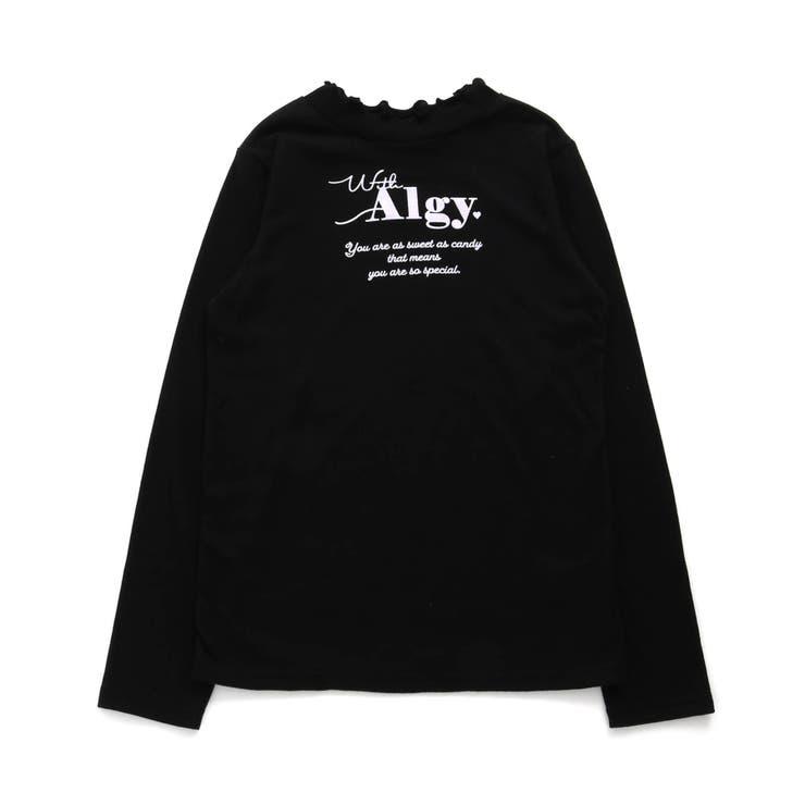 プチハイロンT   F.O.Online Store   詳細画像1