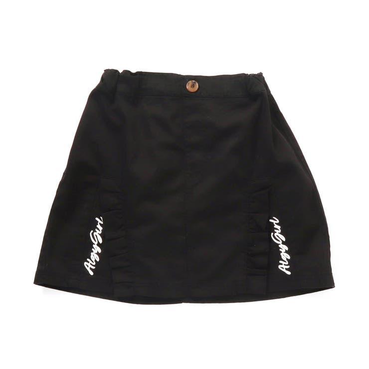 フリルスリット風切替スカート   F.O.Online Store   詳細画像1