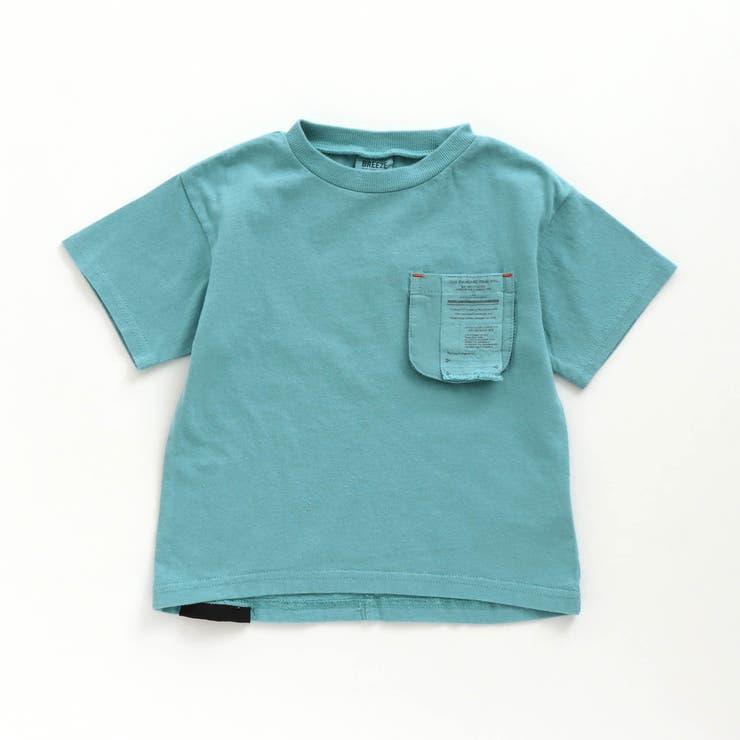 ピグメントチケットTシャツ | F.O.Online Store | 詳細画像1