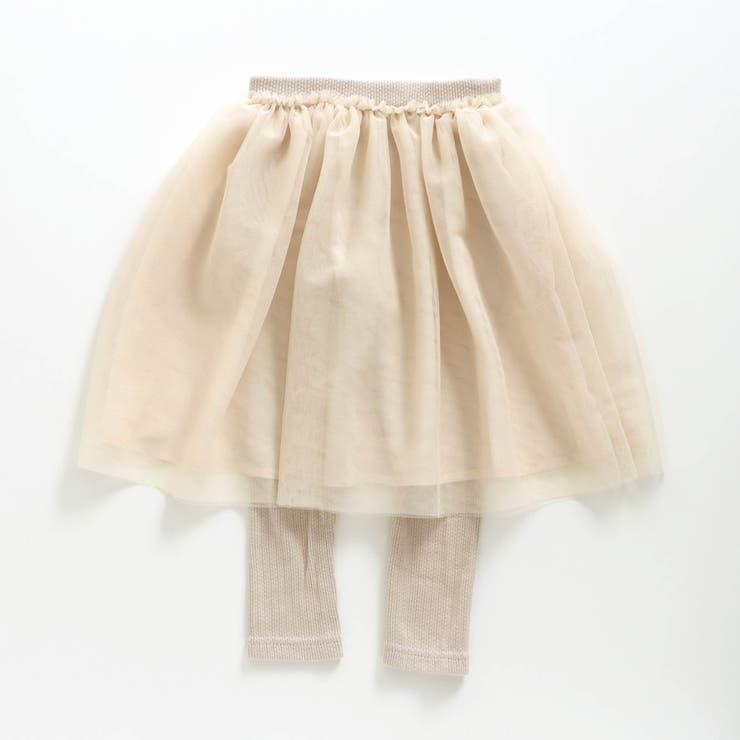 レギンス付きチュールスカート  9分丈 | F.O.Online Store | 詳細画像1