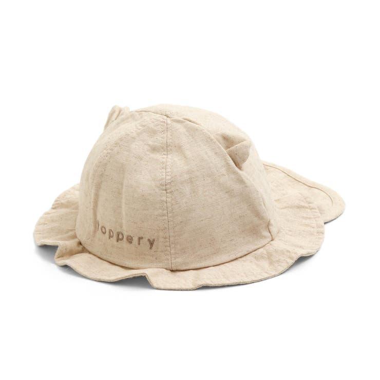 くまさん日よけ付きベビー帽子   F.O.Online Store   詳細画像1