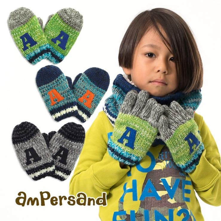 Boy's手袋 ▽▽ BREEZE ブリーズ アンパサンド 子供服 キッズ ベビー 手袋 エフオー FO △△ l572016