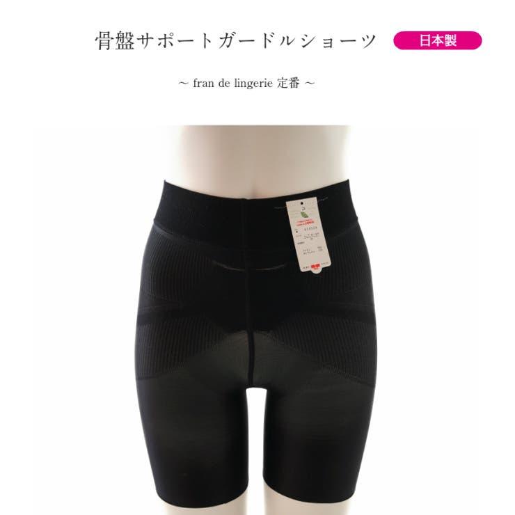 Bodyshaper ガードル 日本製 | fran de lingerie | 詳細画像1