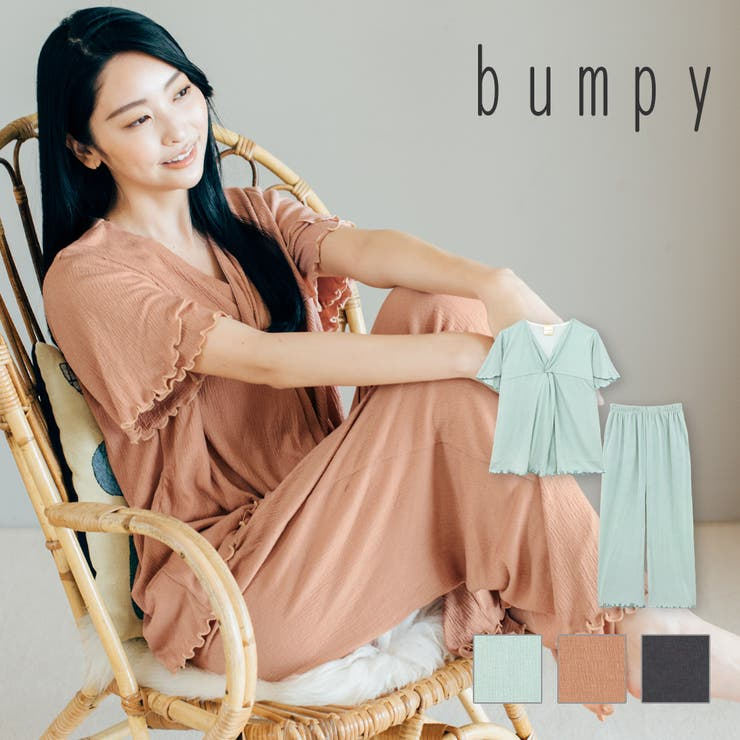 bumpyプルオーバー・パンツ上下セット   fran de lingerie   詳細画像1