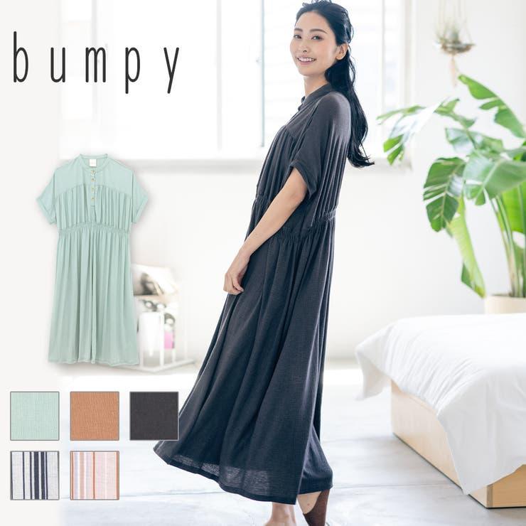 bumpy半袖ワンピース   fran de lingerie   詳細画像1