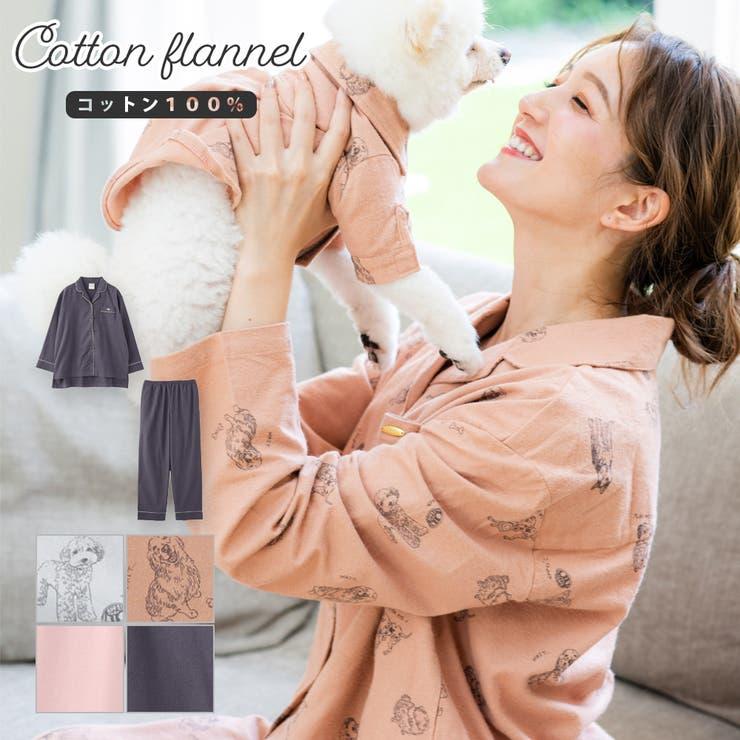cotton flannelパジャマシャツ・上下セットパジャマ | fran de lingerie | 詳細画像1