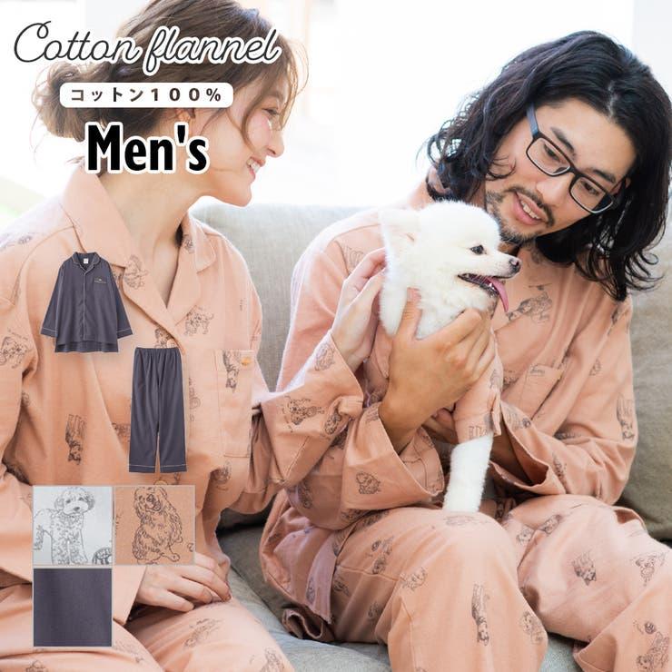 cotton flannelメンズパジャマシャツ・上下セットパジャマ | fran de lingerie | 詳細画像1