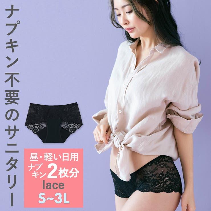 comfits  lace   fran de lingerie   詳細画像1