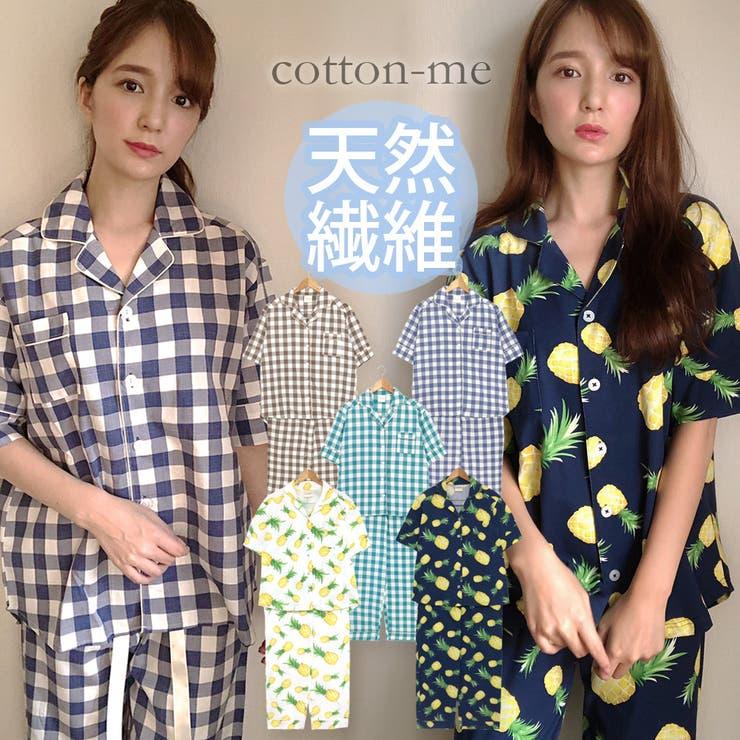 cotton me天然繊維100%パジャマシャツセットアップ   fran de lingerie   詳細画像1