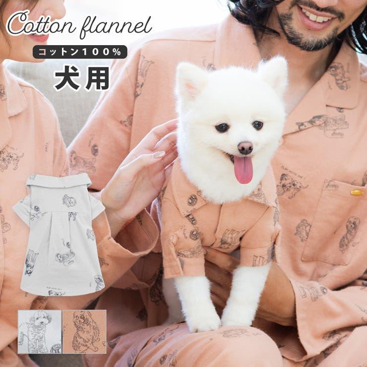 cotton flannel小型犬サイズ・犬服(ドッグウェア)・シャツ   fran de lingerie   詳細画像1