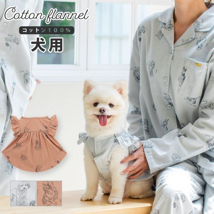 cotton flannel小型犬サイズ・犬服(ドッグウェア)・ドレス   fran de lingerie   詳細画像1