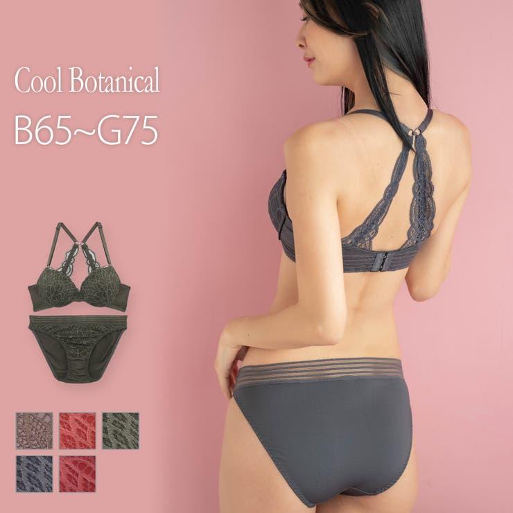 Cool Botanical クールボタニカル | fran de lingerie | 詳細画像1