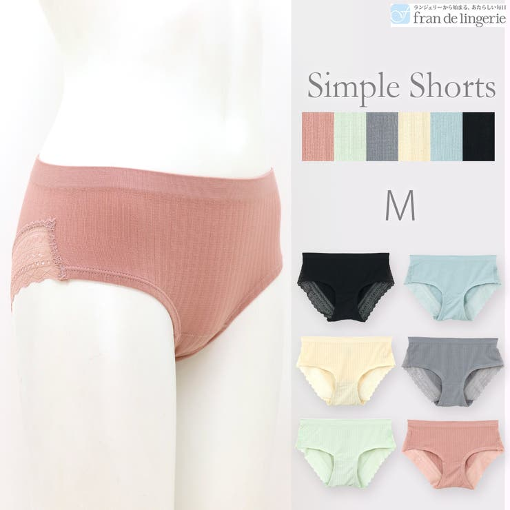 Simple Shorts シンプルショーツ ヒップレース   fran de lingerie   詳細画像1