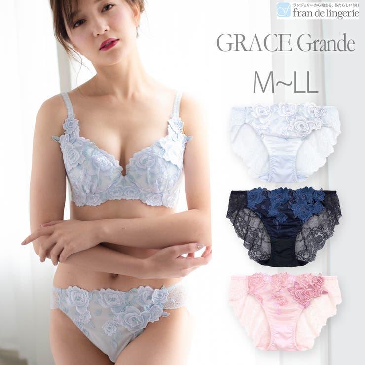 Grace   詳細画像