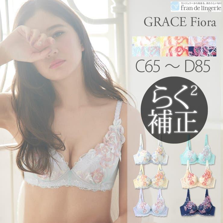 GRACE Fiora グレースフィオラ | fran de lingerie | 詳細画像1